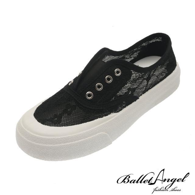 【BalletAngel】休閒鞋 輕透美型蕾絲厚底至尊鞋(黑)