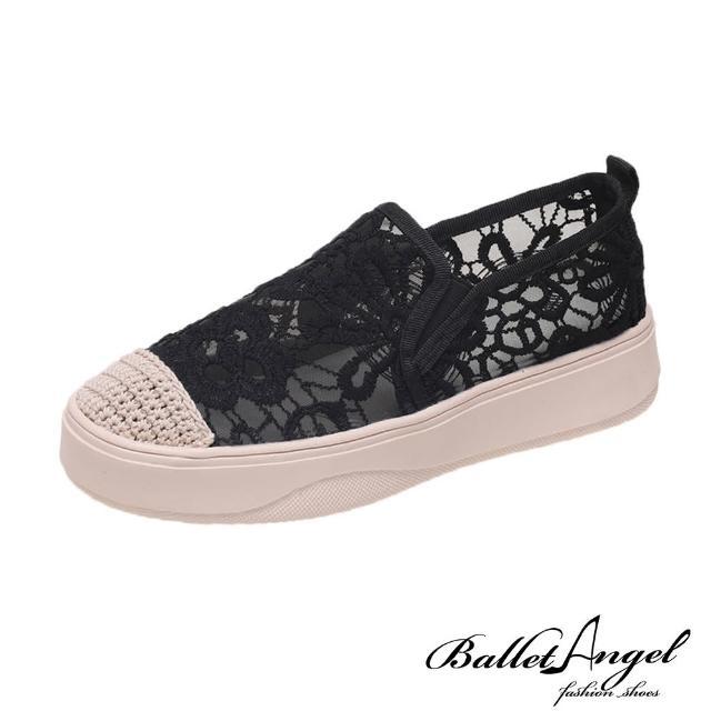 【BalletAngel】休閒鞋 柔美蕾絲網紗透膚厚底鞋(黑)