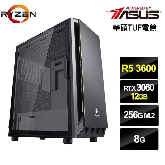 【華碩平台】R5六核{烈焰之魂v2}RTX3060獨顯電玩機(R5-3600/8G/256G_SSD/RTX3060-12G)