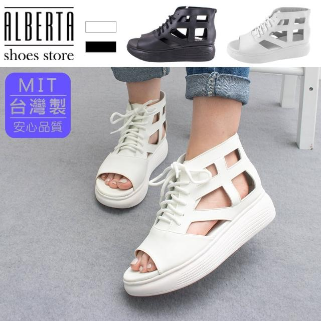 【Alberta】MIT台灣製 前2後4.5cm涼鞋 氣質百搭簍空透氣 皮革楔型厚底綁帶涼拖鞋