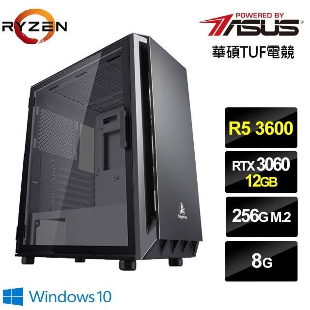 【華碩平台】R5六核{烈焰之魂v2W}RTX3060獨顯Win10電玩機(R5-3600/8G/256G_SSD/RTX3060-12G)
