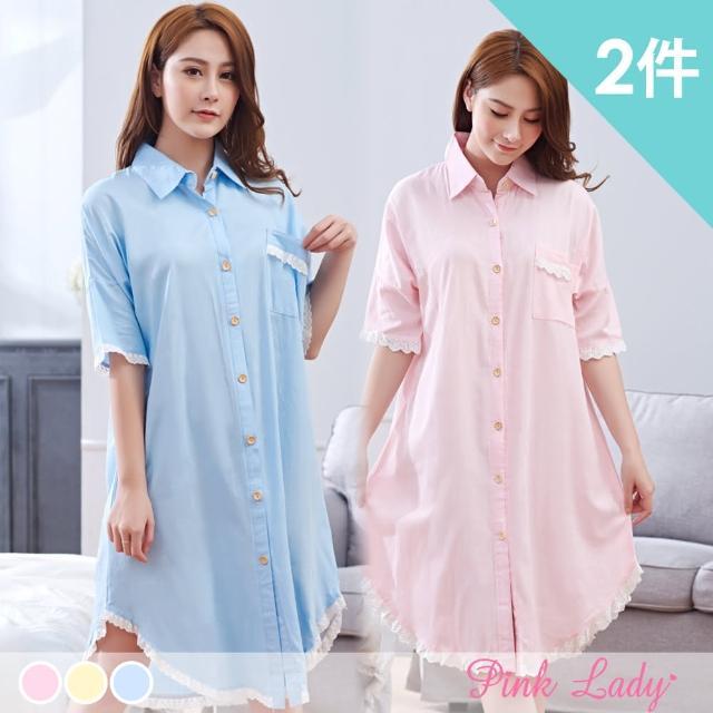 【PINK LADY】居家棉柔短袖成套睡衣 清甜仲夏(2套組)