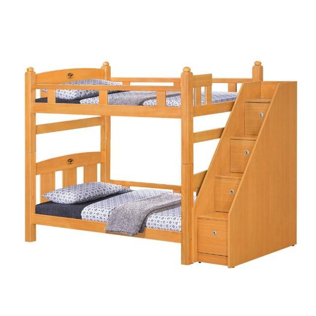 【BODEN】優洛3.5尺實木床層床+四抽收納樓梯櫃