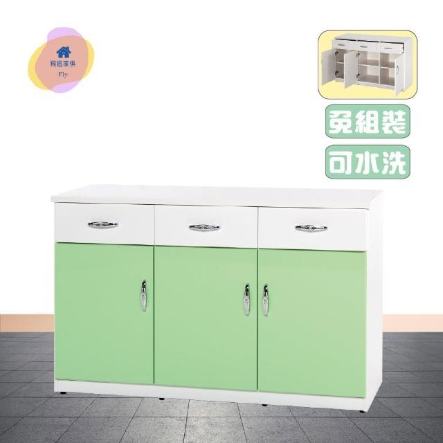 【飛迅家俱·Fly·】4尺三抽三門塑鋼碗盤櫃全12色