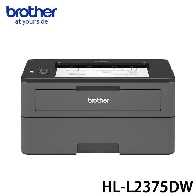 【獨家】贈1組原廠黑色碳粉TN-2460【brother】HL-L2375DW 無線黑白雷射自動雙面印表機(2375)