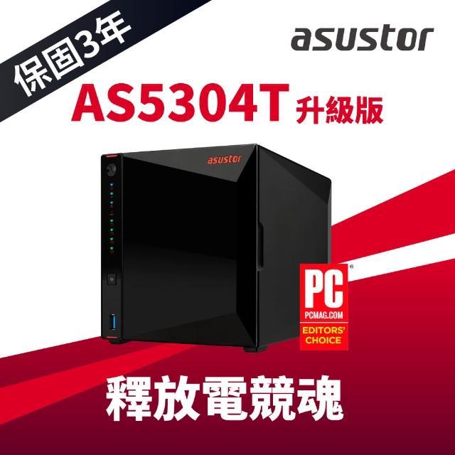 【搭希捷 4TB x2】ASUSTOR 華芸 AS5304T 升級版4Bay NAS 網路儲存伺服器