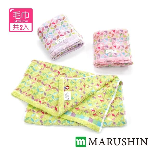 【Marushin 丸真】今治認證經典和風超吸水毛巾(超值2件組)