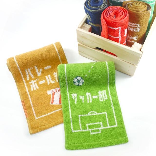【Marushin 丸真】柔膚吸水運動毛巾2入組(日本超人氣好評系列)