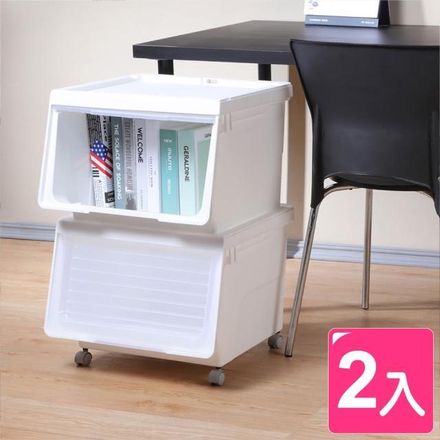 【真心良品】KEYWAY大開口前掀式附輪直取整理箱45L-2入(MIT台灣製 衣物/棉被/雜物/玩具收納置物箱)