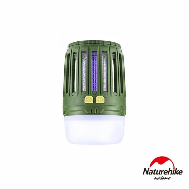 【Naturehike】星意多功能充電式露營捕蚊燈 ZM003