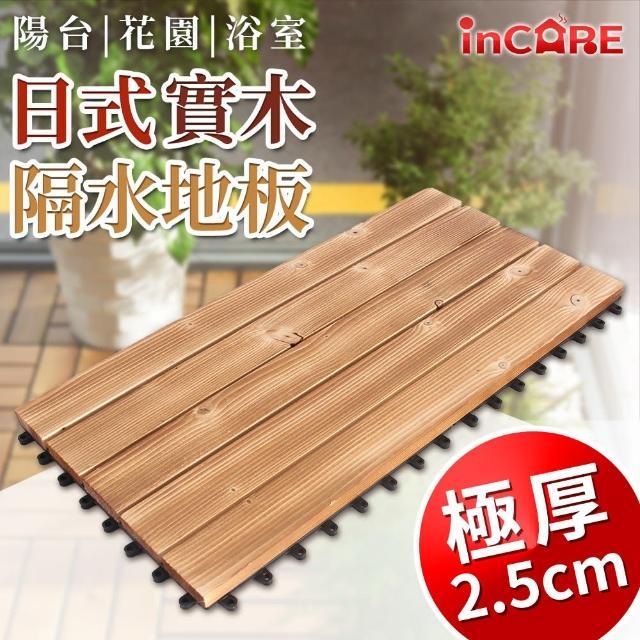 【Incare】實木日式拼接隔水地板(10入組/60x30cm)