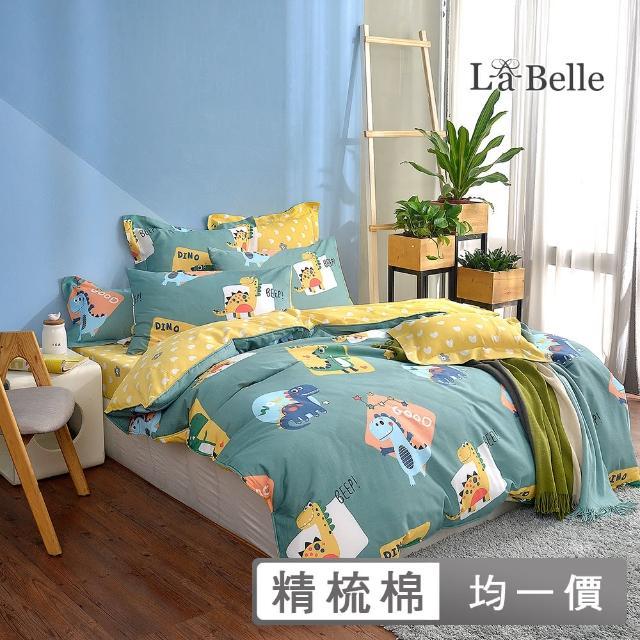 【Fancy Belle】100%精梳棉防蹣抗菌兩用被床包組-雙人(多款任選)