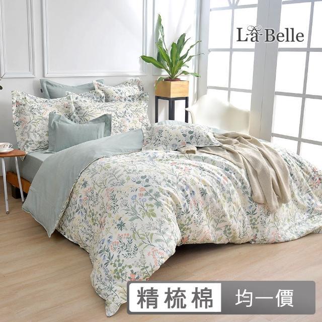 【La Belle】100%精梳棉防蹣抗菌兩用被床包組-加大(多款任選)