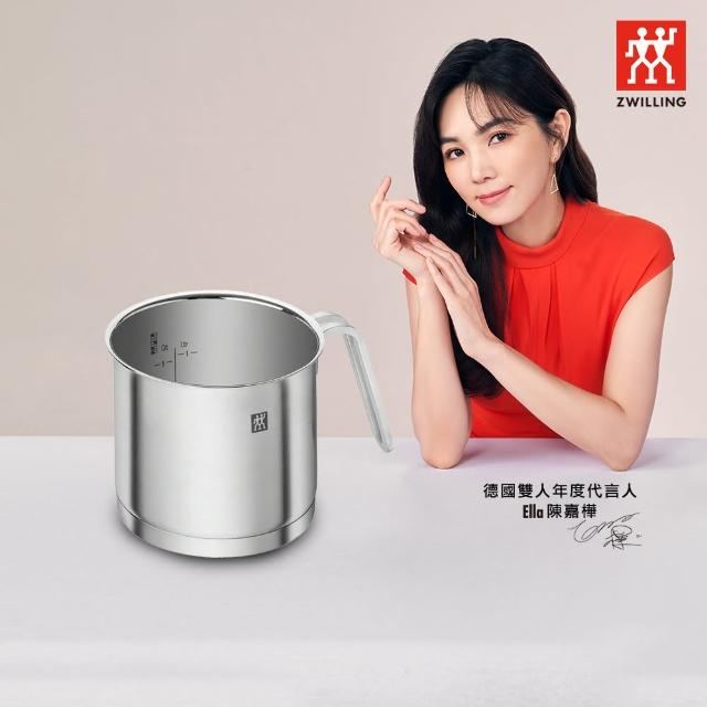 【ZWILLING 德國雙人】Moment牛奶鍋14cm-1.6L