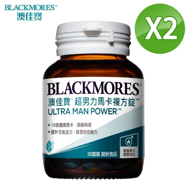 【BLACKMORES 澳佳寶】超男力馬卡複方錠(30顆X2瓶)