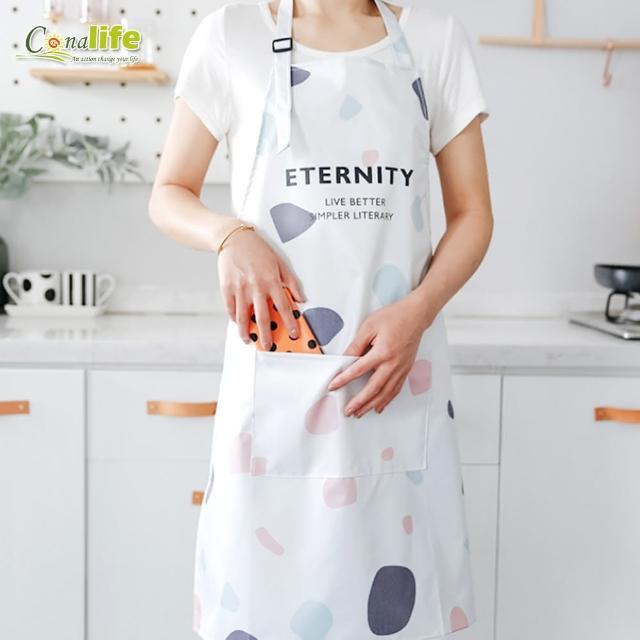 【Conalife】居家優質幾何印花防水防污圍裙(2入)