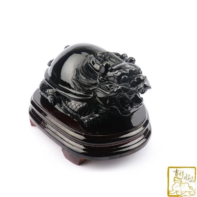 【吉祥水晶】彩虹黑曜石龍龜 1.91kg(化煞守財)