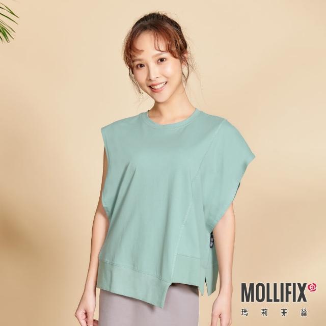 【Mollifix 瑪莉菲絲】不對稱造型休閒背心(綠)