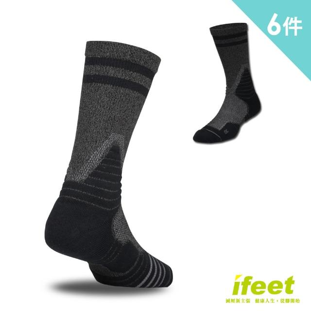 【老船長】9816全方位足弓壓力運動襪籃球襪-6雙入(黑色)