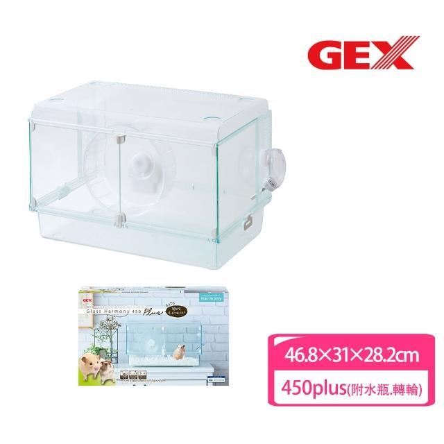 【GEX】小寵透視屋 450 附滾輪 水瓶(鼠籠 寵物鼠 倉鼠 黃金鼠 造景缸)