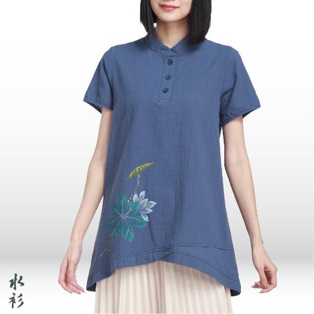 【水衫】素色純棉開襟上衣三件組(J03-84)