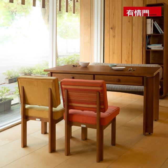 【有情門】STRAUSS 采田實木餐桌 寬150公分(製作期為10-15個工作天/實木/MIT/工作桌/書桌/收納桌)