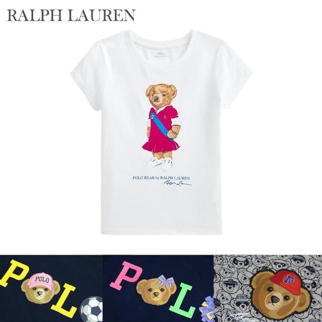 【RALPH LAUREN】童 KID版LOGO POLO熊 短袖T恤(5款任選)