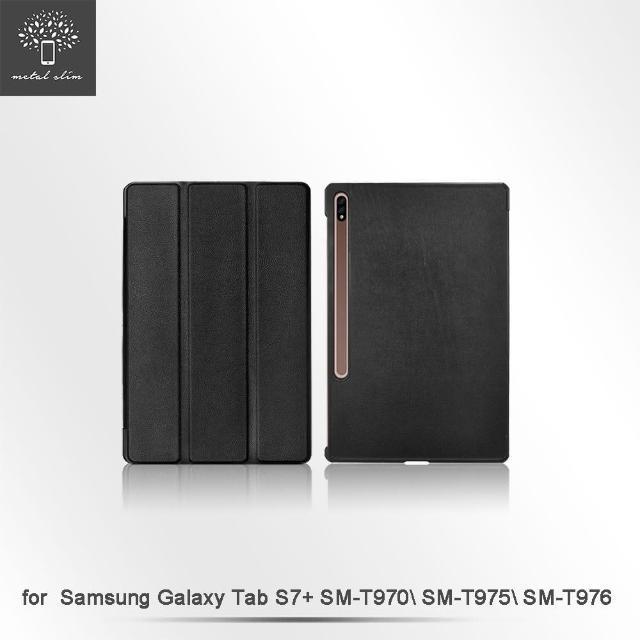 【Metal-Slim】Samsung Galaxy Tab S7+ SM-T970/SM-T975/SM-T976(仿小牛皮三折磁吸站立皮套)