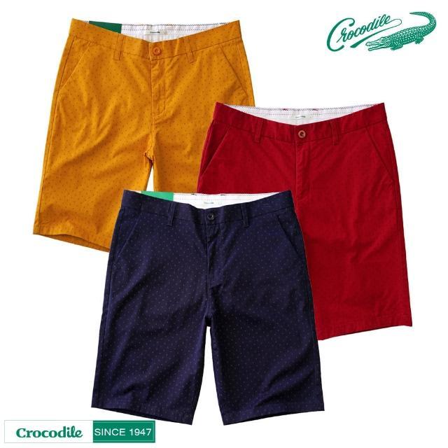【Crocodile】男滿版印花彈力修身短褲(三色)