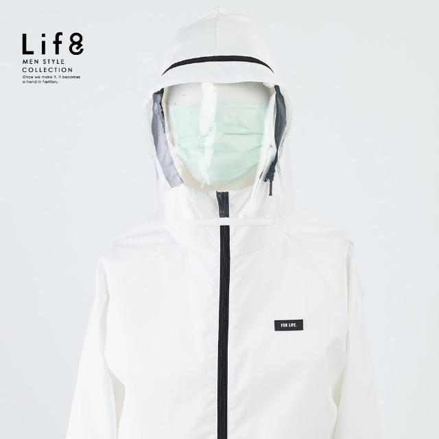 【Life8】All Wears 歐盟認證P3級 防水外套-台灣製(16056)