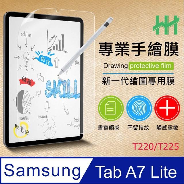 【HH】繪畫紙感保護貼系列 Samsung Galaxy Tab A7 Lite -8.7吋-T220/T225(HPF-AG-SST220)