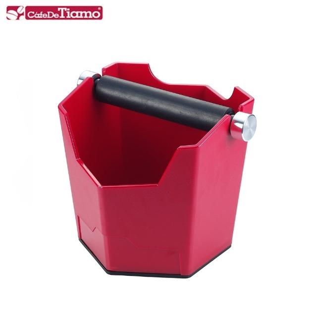 【Tiamo】新款咖啡渣桶-紅色(BC2410R)