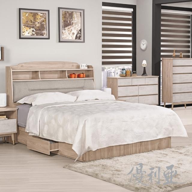 【優利亞】娜維絲 雙人5尺床頭箱+單邊抽屜床底