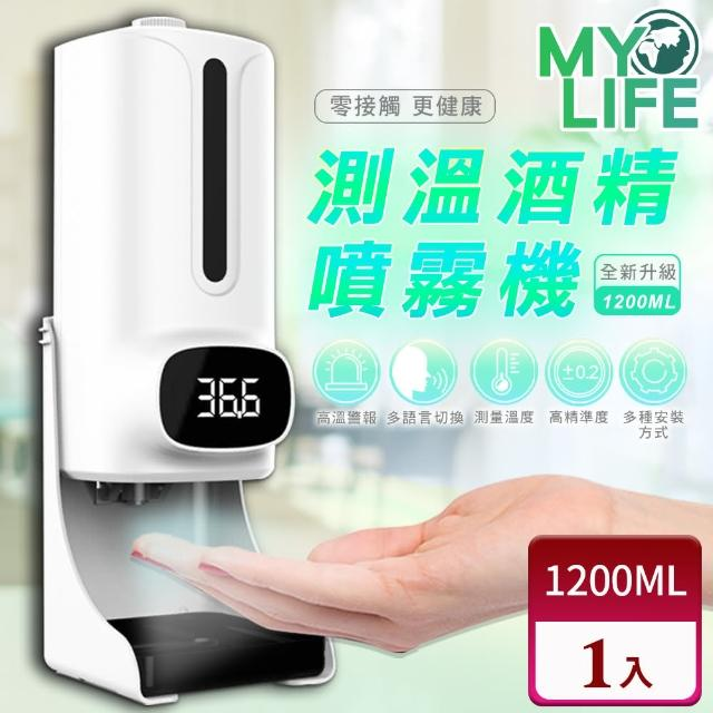 【MY LIFE 漫遊生活】輕量USB藍光消毒槍(防疫/消毒/殺菌)