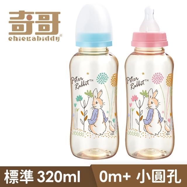 【奇哥】比得兔PPSU標準奶瓶-320ml(2色選擇)