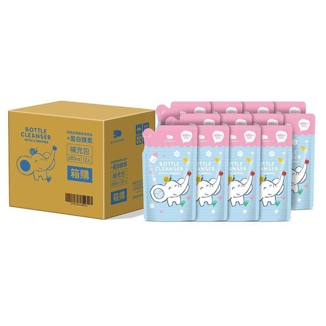 【麗嬰房】les enphants 奶瓶蔬果洗潔液補充包680ML-箱購12包入(無香/鳳梨香)
