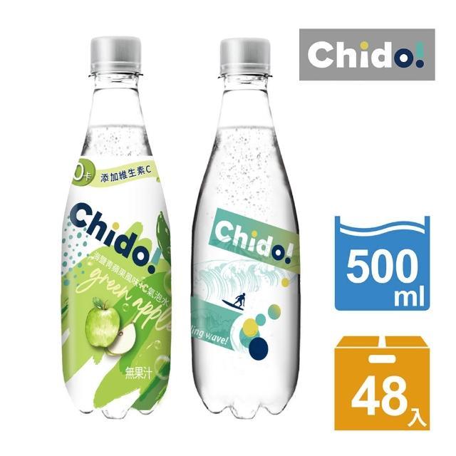 【Chido趣多】4.5GV原味+海鹽青蘋果風味氣泡水500ml 24入x2箱(共48入)
