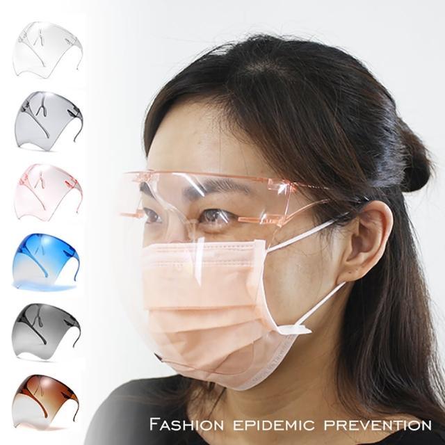 【Reddot 紅點生活】高清可拆式防飛沫防疫面罩(全新升級 高清防霧)