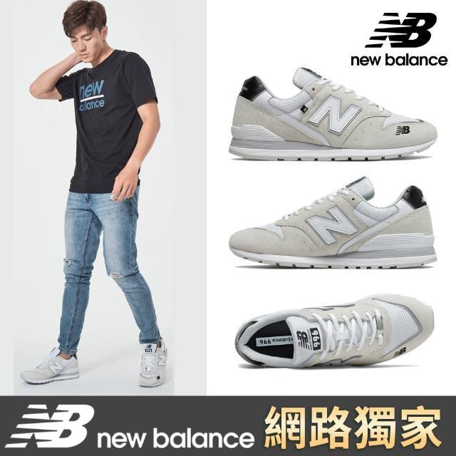 【NEW BALANCE】NB 復古運動鞋_男鞋/女鞋_淺灰_CM996CPB-D楦(網路獨家款)