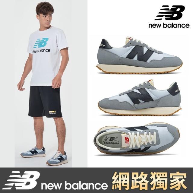 NEW BALANCE【NEW BALANCE】NB 復古運動鞋_男鞋/女鞋_藍灰色_MS237SA-D楦(網路獨家款)