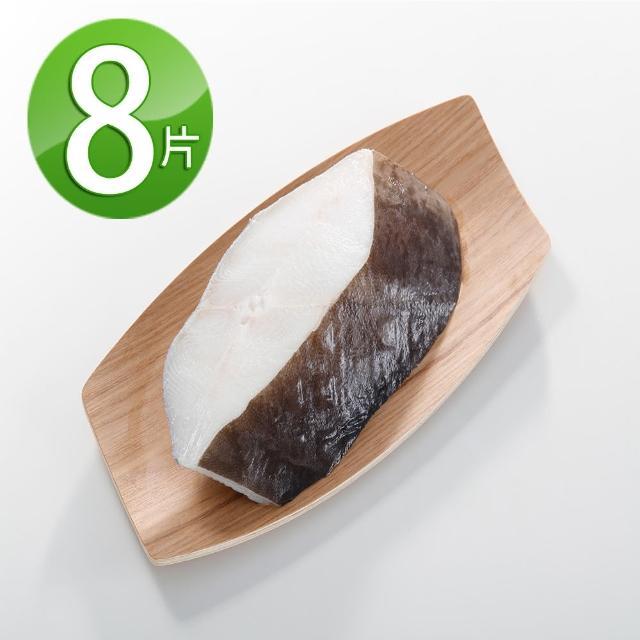 【華得水產】格陵蘭比目魚厚切片8片組(215g/片-2片包裝/無肚洞-共4包)