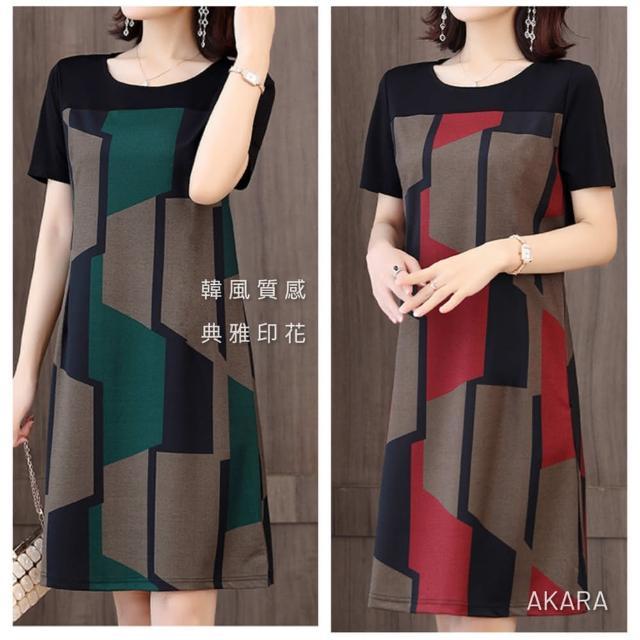 【AKARA】韓系幾何印花洋裝連身裙