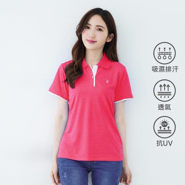 【遊遍天下】MIT女款抗UV吸濕排汗機能POLO衫GS1004玫紅(M-5L)