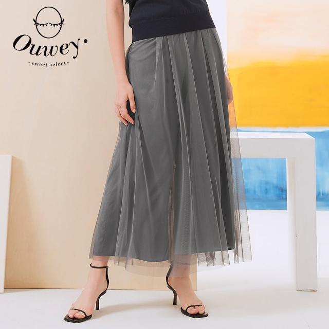 【OUWEY 歐薇】亮麗織蔥造型網紗雪紡寬褲3212166741(灰)