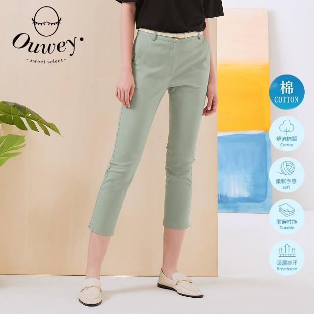 【OUWEY 歐薇】清新質感純色附皮革腰帶彈性窄管褲3212086556(淺綠)