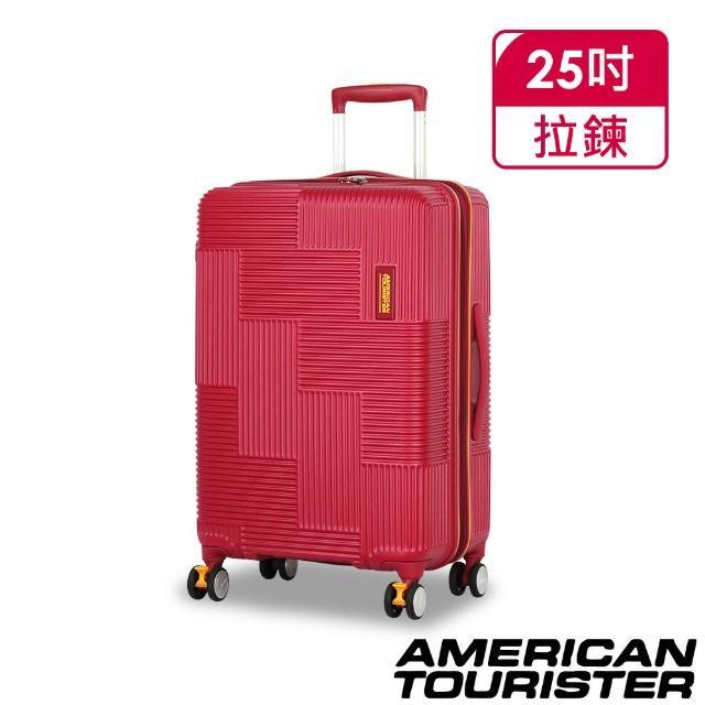 【AMERICAN TOURISTER 美國旅行者】25吋 行李箱 旅行箱 GL7 霧面 防刮 可加大 拉桿箱 煞車雙排輪 Velton