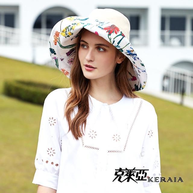 【KERAIA 克萊亞】手繪浪漫花園雙面大盤帽