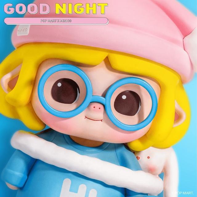 【POPMART 泡泡瑪特】MINICO晚安大型公仔