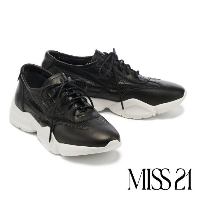 【MISS 21】日常穿搭必備全真皮沖孔厚底休閒鞋(黑)