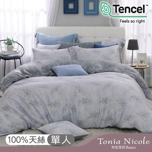 【Tonia Nicole 東妮寢飾】煙花尋夢環保印染100%萊賽爾天絲兩用被床包組(單人)